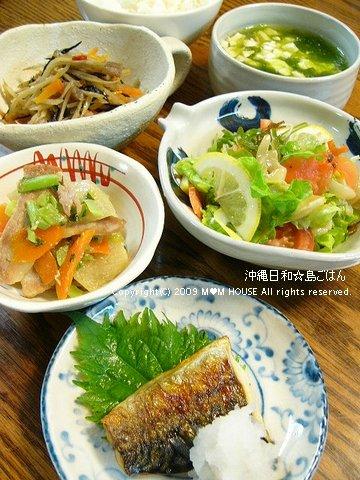 贅沢海鮮サラダ☆アーサのすまし汁♪_c0139375_15185814.jpg