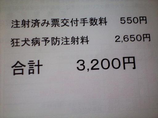 d0003977_17472713.jpg