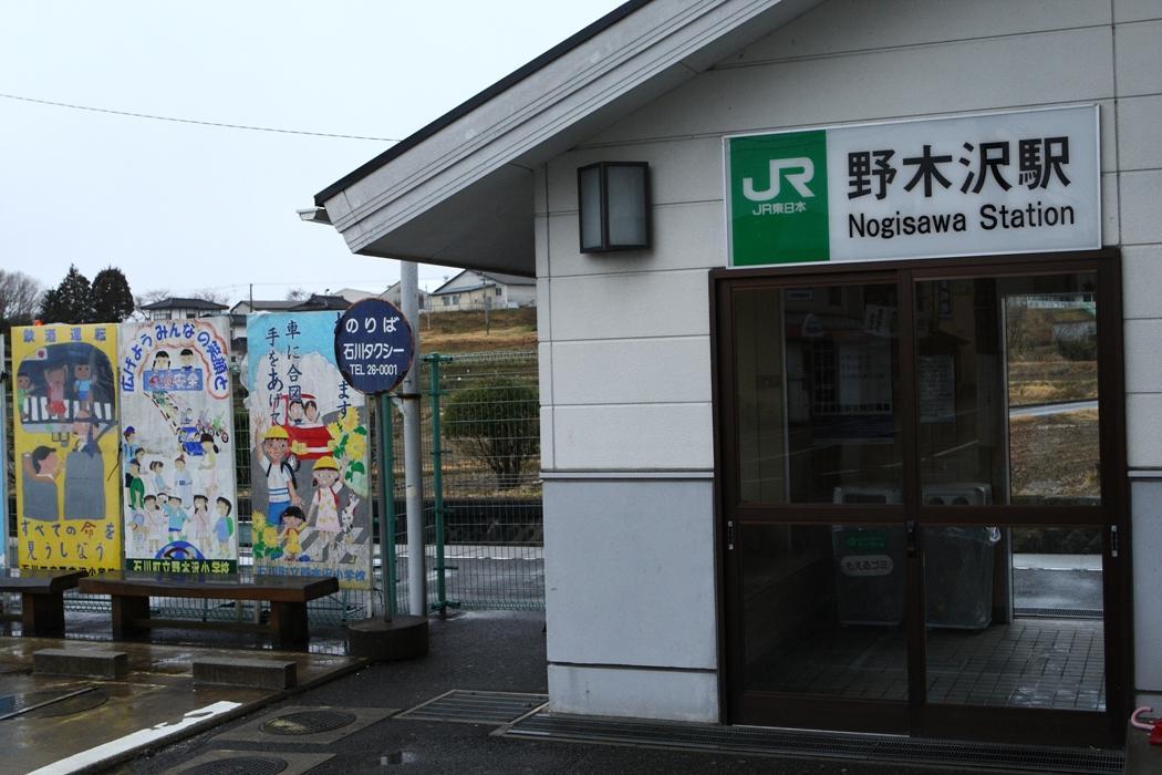 ・・・野木沢駅・・・_e0143883_2122478.jpg