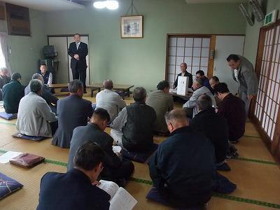 魚沼漁協大和支部浦佐分会総会_b0092684_2155476.jpg