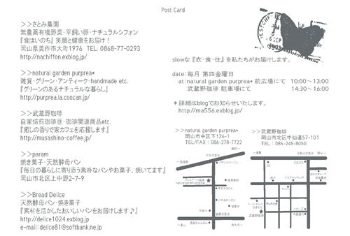 c0166886_1336521.jpg