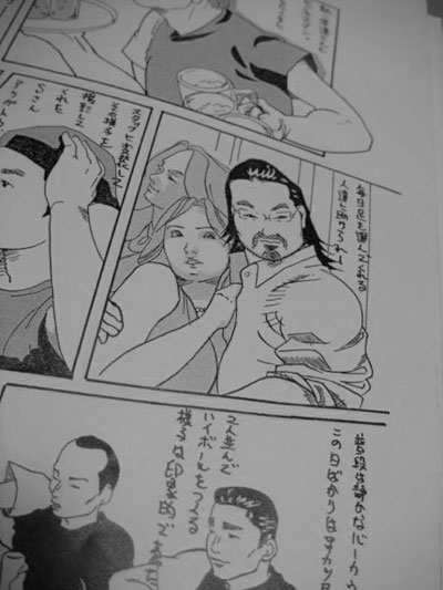 K6 漫画_c0108595_5443557.jpg
