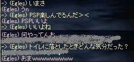 a0060002_284564.jpg