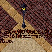 d0052808_1723516.jpg