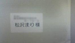 f0012009_16592046.jpg