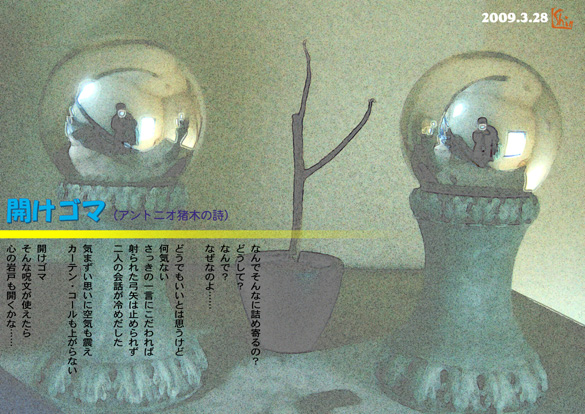 b0133911_22362978.jpg