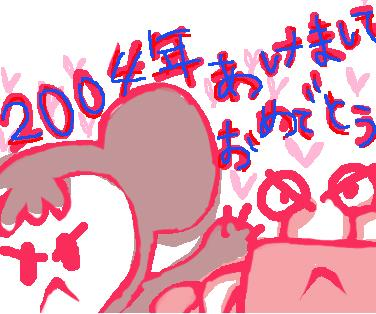 b0068519_12823100.jpg