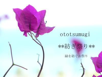 d0020620_2035691.jpg