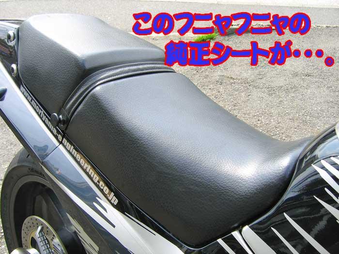 f0174721_20335213.jpg