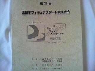 f0044927_16341198.jpg
