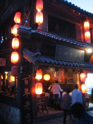 Day3:大理観光、麗江再び、成都へ_d0026830_21472995.jpg