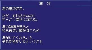 c0108034_67741.jpg