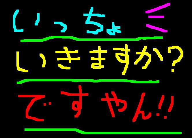 f0056935_20153546.jpg