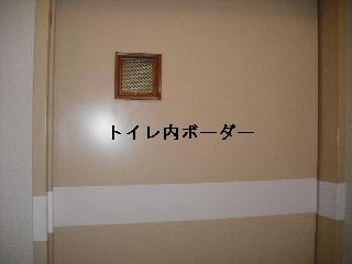 f0031037_19555585.jpg