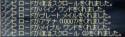 c0083242_13302099.jpg