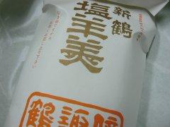 諏訪の新鶴本店で買ったのは・・・_f0019247_22584863.jpg