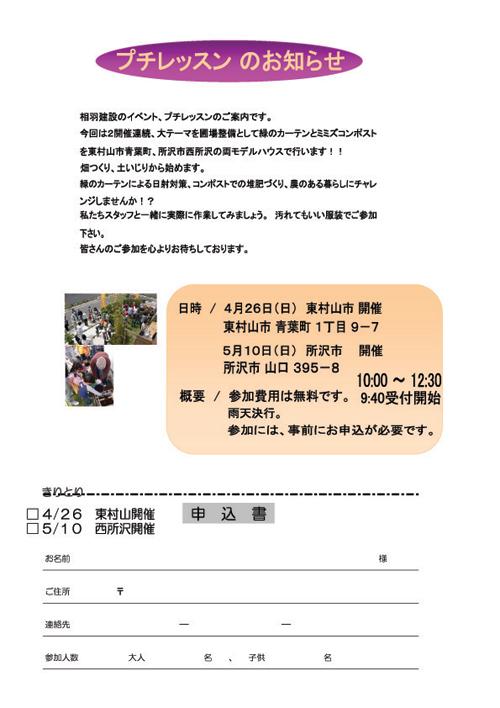 b0096552_2063222.jpg