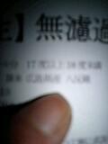 d0007957_002416.jpg