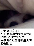 b0098660_22241966.jpg