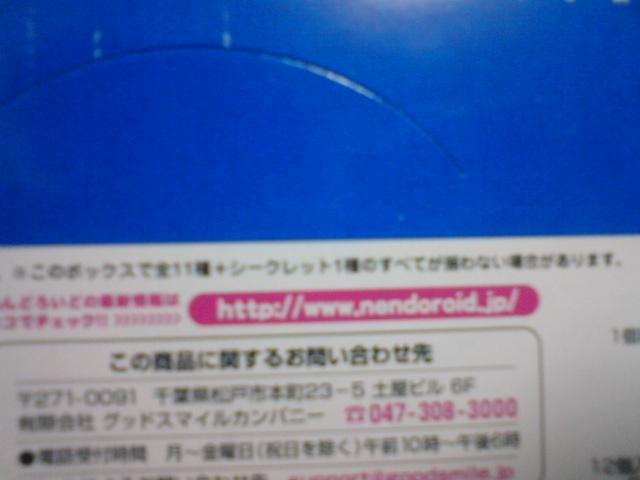 f0022660_255481.jpg