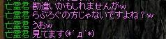 b0126064_21453966.jpg