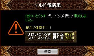 b0126064_22232176.jpg