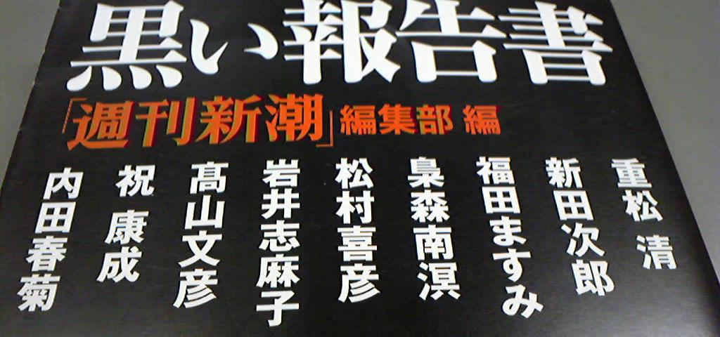 f0101965_8421365.jpg