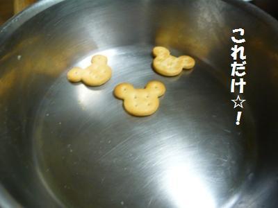 f0157373_2011273.jpg