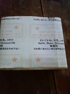e0055980_19484463.jpg
