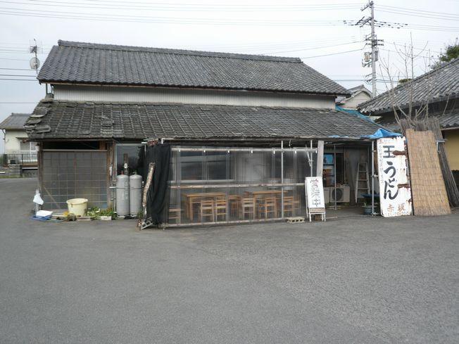 うどん巡礼記Part2 in 香川_f0097683_2214036.jpg