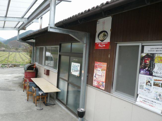 うどん巡礼記Part2 in 香川_f0097683_2224755.jpg
