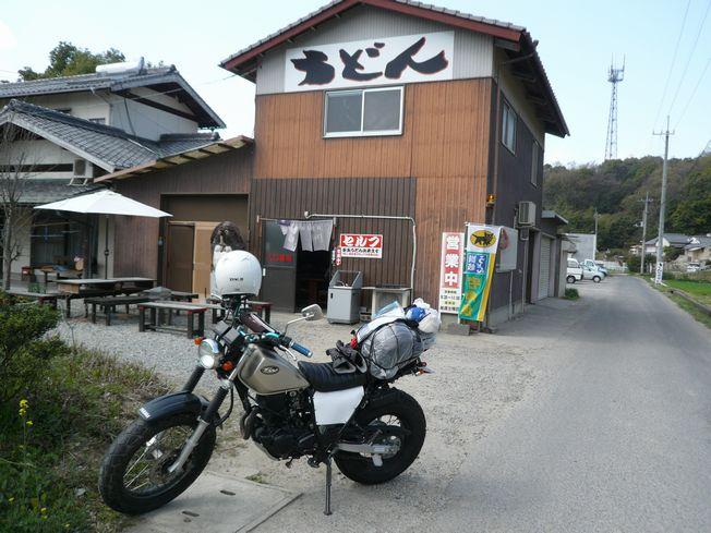 うどん巡礼記Part2 in 香川_f0097683_224394.jpg
