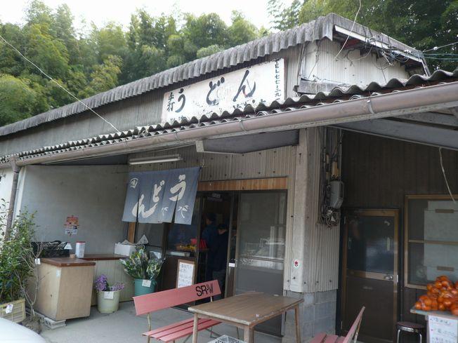 うどん巡礼記Part2 in 香川_f0097683_224648.jpg