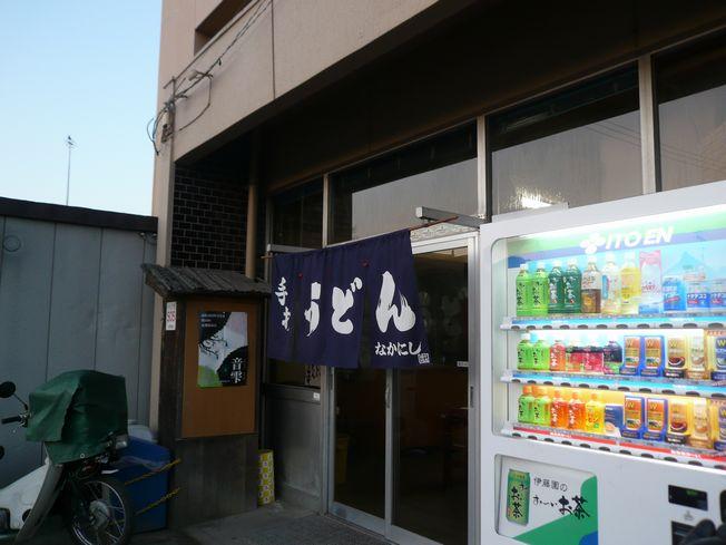 うどん巡礼記Part1 in 香川_f0097683_9325282.jpg