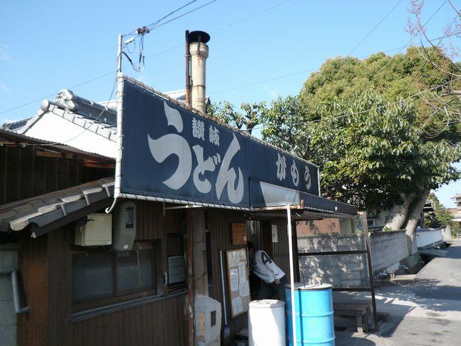 うどん巡礼記Part1 in 香川_f0097683_9345397.jpg