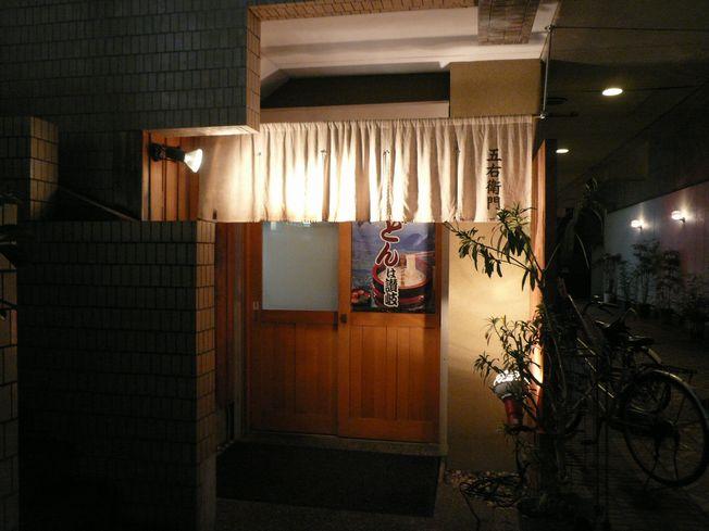 うどん巡礼記Part1 in 香川_f0097683_9371025.jpg