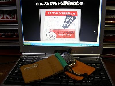 f0097493_073548.jpg