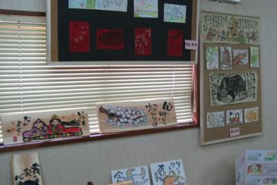 みやちゃんの絵手紙教室・泉南教室展_a0030594_22293555.jpg