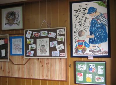 みやちゃんの絵手紙教室・泉南教室展_a0030594_2231228.jpg