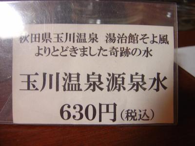 f0155795_15445696.jpg