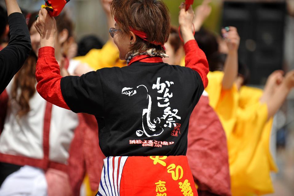 2009浜松よさこい「がんこ祭り」_f0184198_23462370.jpg