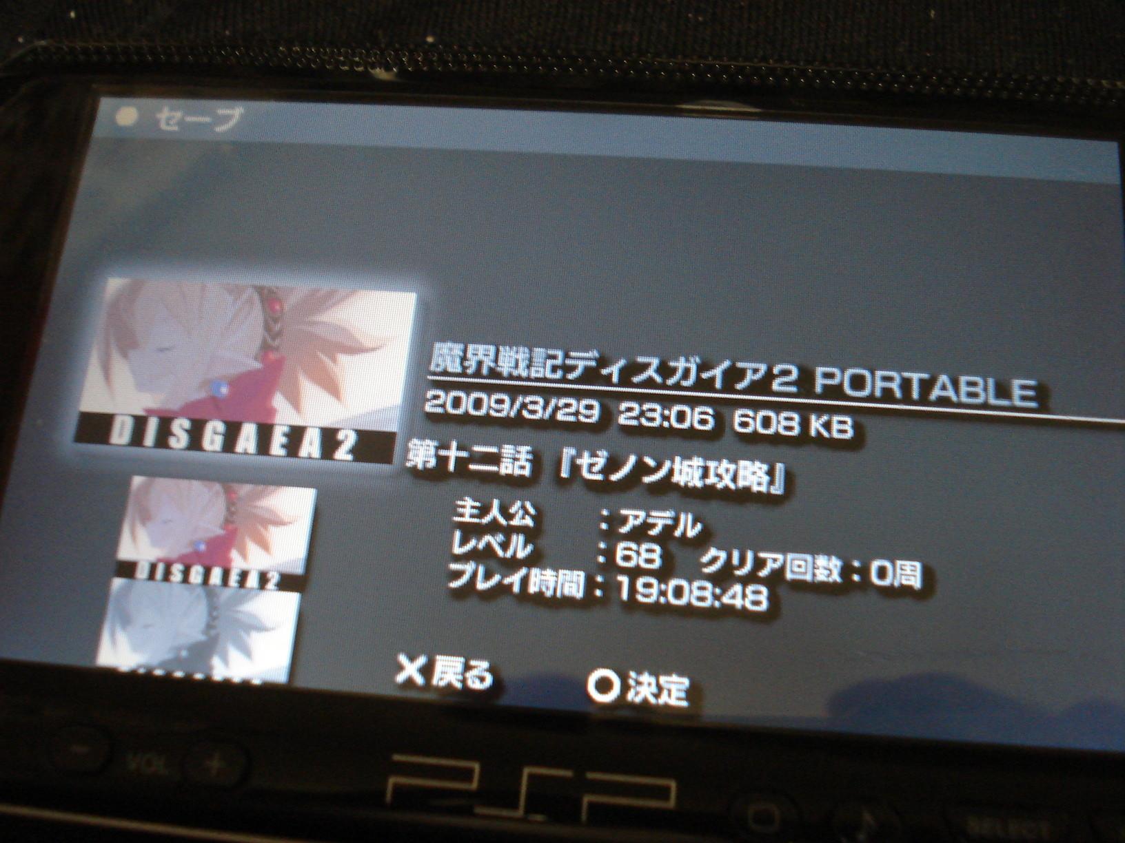 f0124204_23432582.jpg