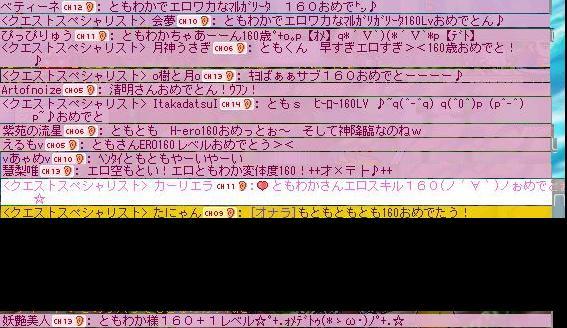 f0054610_18372382.jpg