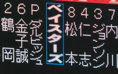 e0126914_1954128.jpg