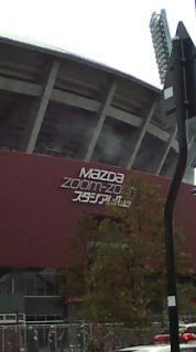 マツダスタジアム、オープンを前に防災訓練_e0094315_1929352.jpg