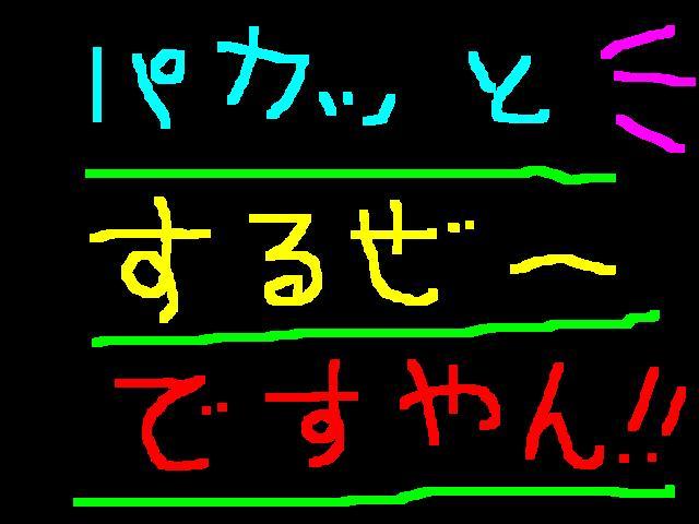 f0056935_1911484.jpg