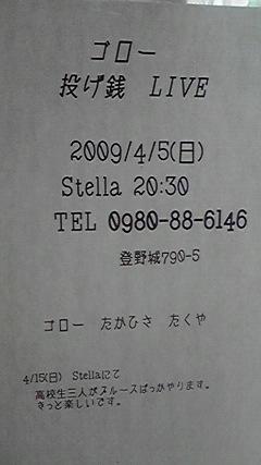d0066842_23274963.jpg