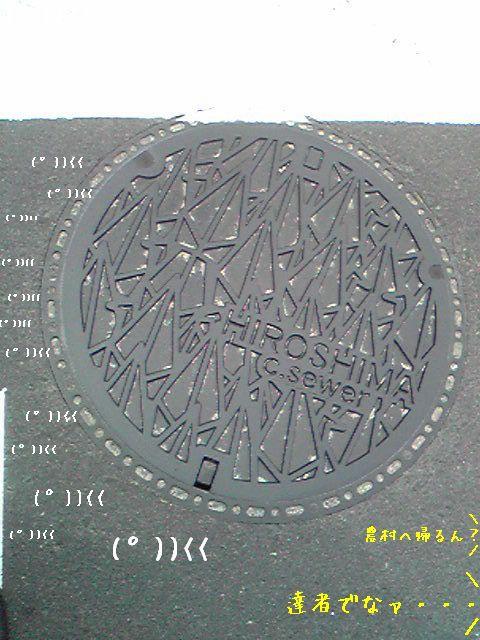 b0053444_19637.jpg