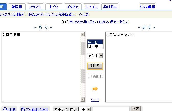 b0111846_19132178.jpg