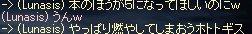 e0064647_313239.jpg